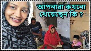 রাজশাহীর ঐতিহ্যবাহী কালাই রুটি সাথে ৪ ধরণের ভর্তা খেলাম আমরা   Kalai Ruti Video