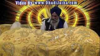 Chaupai Sahib Path Full