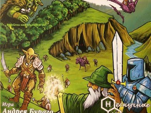 игры сокровища земли