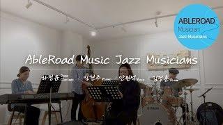 AbleRoad(AbleTree) Music jazz Quartet musician 재즈 뮤지션 - Salut d'Amour