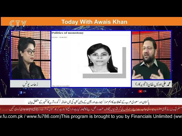 Today With Awais Khan | Pakistan Saudi Arabia Relations | India China Conflict| Gorov Arya Statement