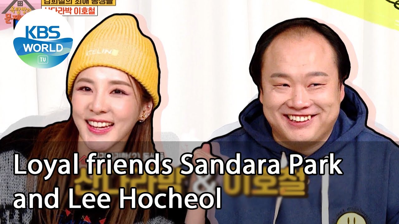 Download Loyal friends Sandara Park and Lee Hocheol (Problem Child in House) | KBS WORLD TV 210115