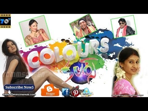 colours-latest-telugu-full-movie-||-telugu-movies-2016-full-length-movies