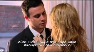 ΤΑ ΕΤΕΡΩΝΥΜΑ ΑΓΑΠΙΟΥΝΤΑΙ Jack and Jill vs the world Dvd trailer Greek