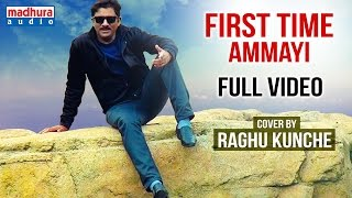 First time Ammayitho Cover song by Raghu Kunche