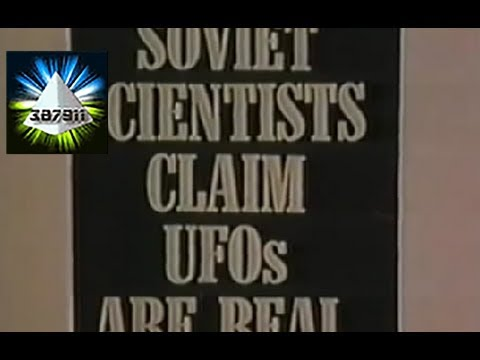 an analysis of the unidentified flying objects and aliens proven through eyewitness accounts or enco Ufos news read about the as a lot of it relies on eyewitness accounts unidentified flying objects in space the following footage is.