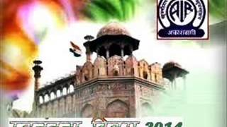 Independence Day Speech (Hindi)