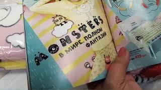 Эксклюзивное детское одеяло и подушка арт 11812 и арт 11886 обзор новинок фаберлик 16 каталог