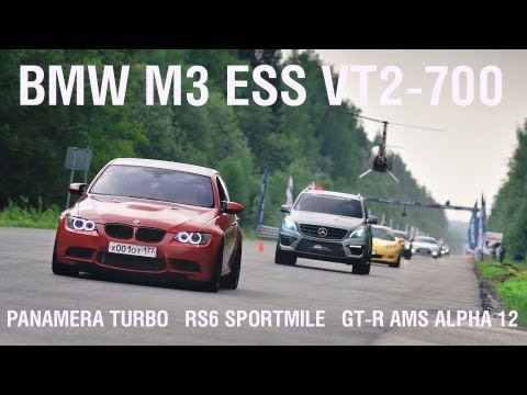 BMW M3 ESS VT2-700, Audi RS6 Sportmile R1K, GT-R AMS Alpha 12, Panamera Turbo