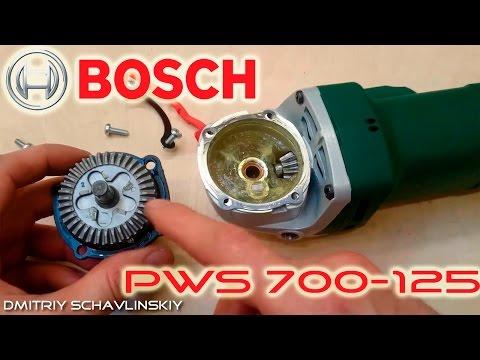 Видео обзор: Углошлифмашина 125мм BOSCH PWS 750-125