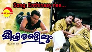 Enthinaay nee - mizhirandilum mp3