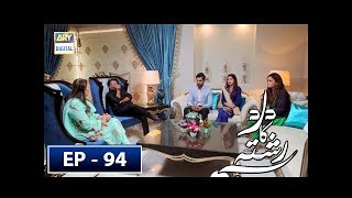 Dard Ka Rishta Episode 94 - 18th September 2018 - ARY Digital Drama