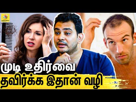 எண்ணெய்-தேய்ப்பதால்-முடி-கொட்டுவது-நிக்காது-|-dr-sethuraman-interview-about-hair-loss-due-to-stress