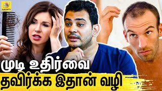 Dr Sethuraman Interview About Hair Loss due to Stress