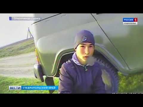 Канал поставки оружия пресекли на Ставрополье
