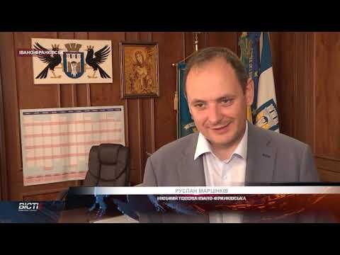 В Івано-Франківську може подорожчати комуналка