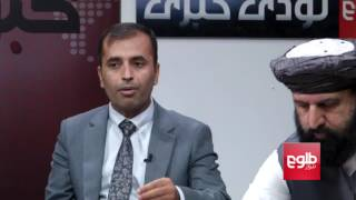 TAWDE KHABARE: U.S Decision To Shrink Aid To Pakistan Discussed
