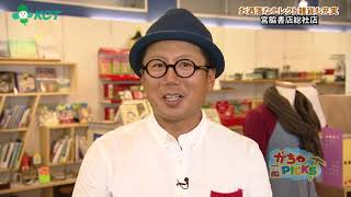 がちゃPICKS 宮脇書店総社店