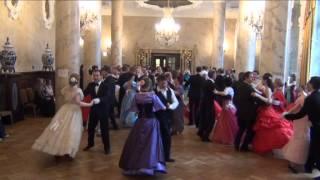 Вальс Анастасия  Большой Пасхальный бал www rpu dance ru