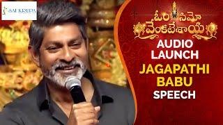 Jagapathi Babu Speech | Om Namo Venkatesaya Audio Launch | Nagarjuna | Pragya