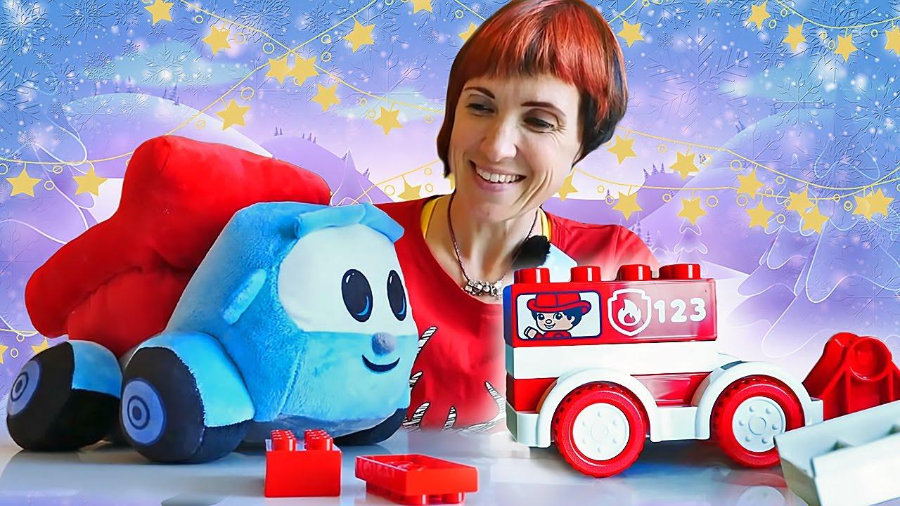 Мультики с машинками для детей. Маша Капуки и Грузовичок Лева распаковывают подарки на Новый год!