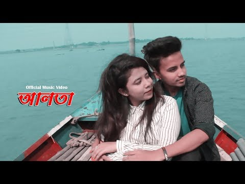 Alta | আলতা | Official Music Video | Tazul Islam | Bangla New Song 2018