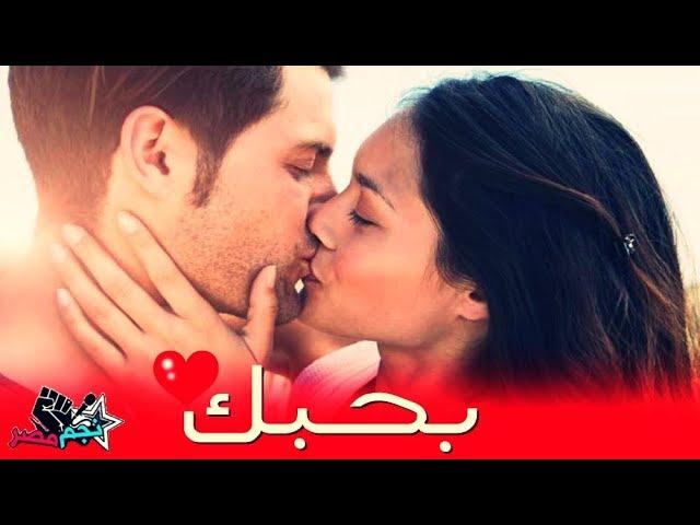 """اغاني عيد الحب 2020   اجمل اغنية رومانسية فى العالم """" للعشاق فقط """" حالات حب رومانسية"""