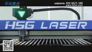 видео Виды лазерного оборудования для резки металла