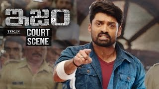 ISM Movie Court Scene | Superb Dialogues | Kalyan Ram | Puri Jagannadh | TFPC