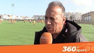 Le360.ma •استعدادات فريق الطاس لمواجهة الحسنية في نهائي كأس العرش