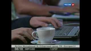 В Москве прошел чемпионат хакеров