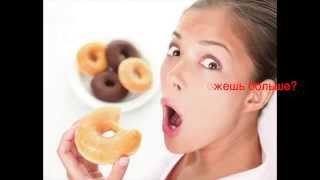 Автор Людмила Жаврова Мотивация к похудению и счастливой жизни