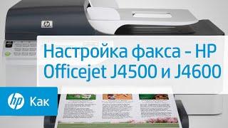 видео Как правильно выбрать термобумагу для факса?