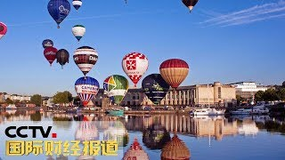 [国际财经报道] 英国:布里斯托尔国际热气球节 | CCTV财经