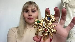 Joseff of Hollywood jewelry#Бижутерия Joseff Hollywood