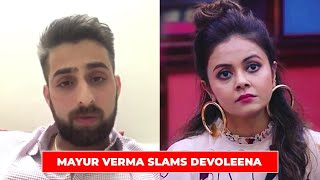 Mayur Verma Slams Devoleena for Insulting Siddharth and Shehnaaz Chemistry In Bhula Dunga Song