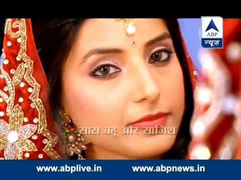 Sanyukta becomes a bride