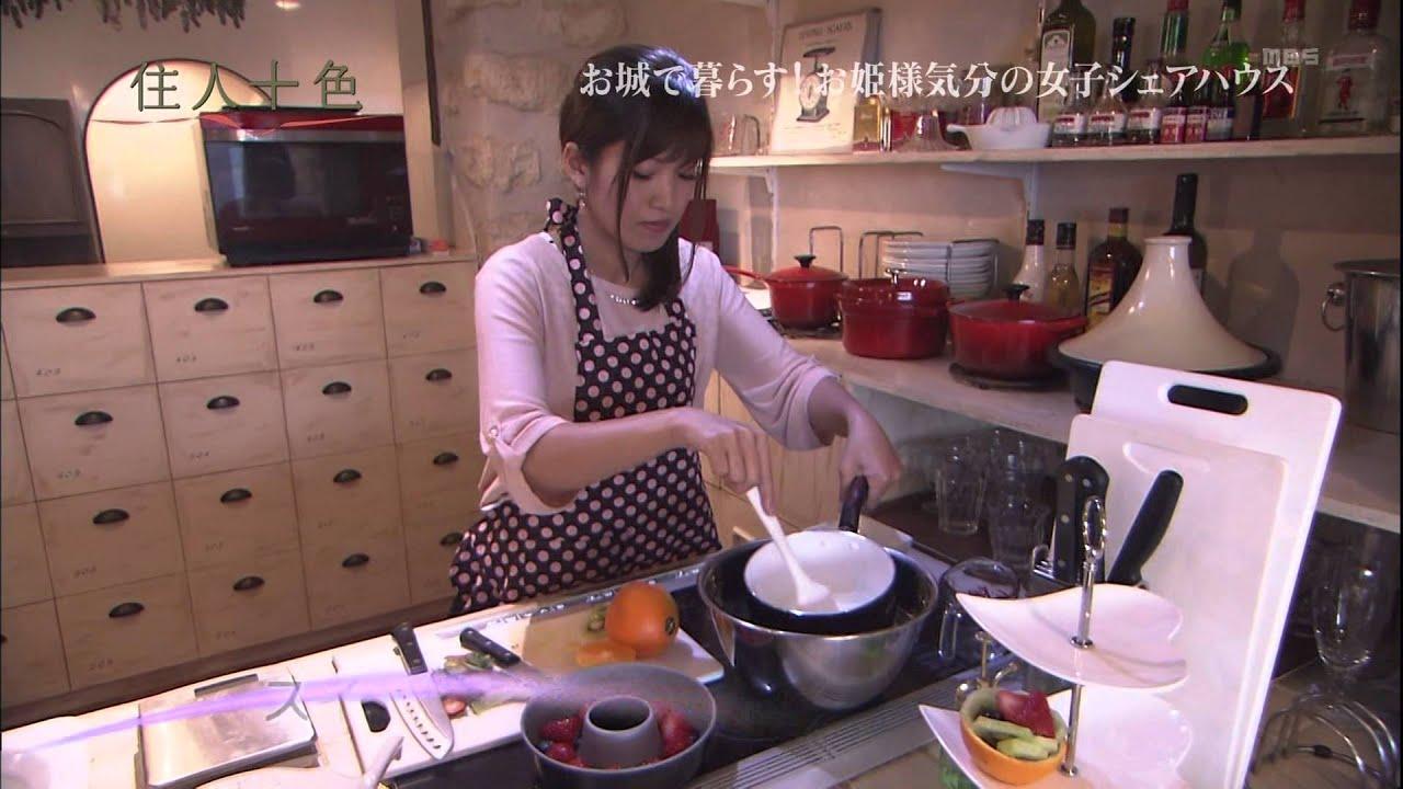 住人十色 20141227 - YouTube