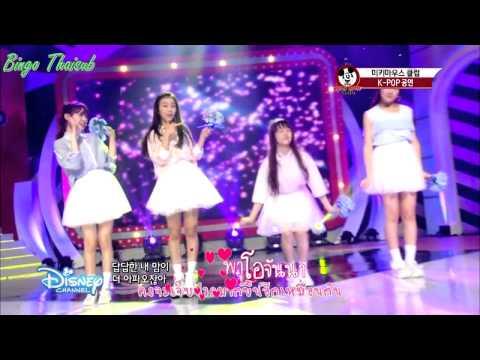 [Karaoke/Thaisub] 보라빛 향기 (Violet fragrance) - SR15G (Mickey Mouse Club)