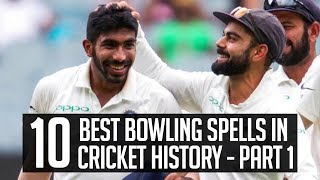10 - Best Bowling Spells In Cricket History - Part 1
