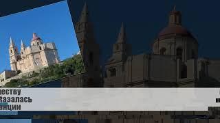Почему стоит купить второй паспорт и гражданство Мальты за инвестиции(, 2018-04-10T07:00:02.000Z)