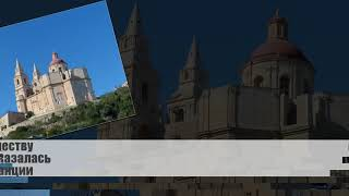 видео Гражданство Венгрии за инвестиции 2018
