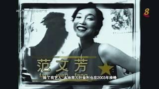 前线追踪 | 你还记得这些讲华语的外国小孩吗?