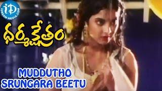 Dharmakshetram Movie Songs || Muddutho Srungara Beetu Video Song || Bala Krishna