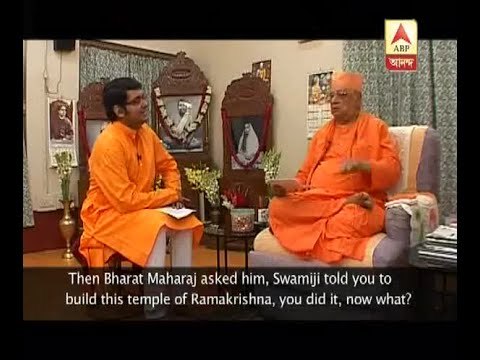 Ghantakhanek sangesuman: Swami Atmasthananda is no more, remembering him with rare intervi