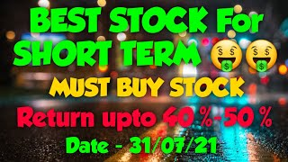 confirm 40%-50% return  best stocks to buy now   short term investment stocks   best share to invest