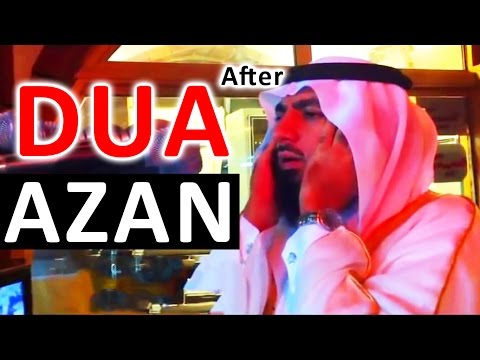 Learn Dua after Azan/Azaan/Adhan ᴴᴰ