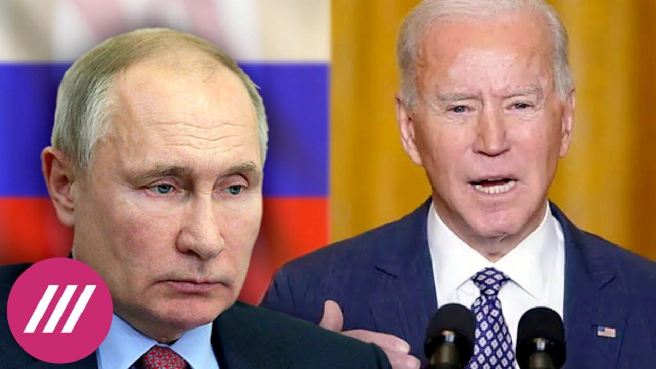 «Байден загоняет Путина в ловушку»: почему у России нет хорошего ответа на санкции США?