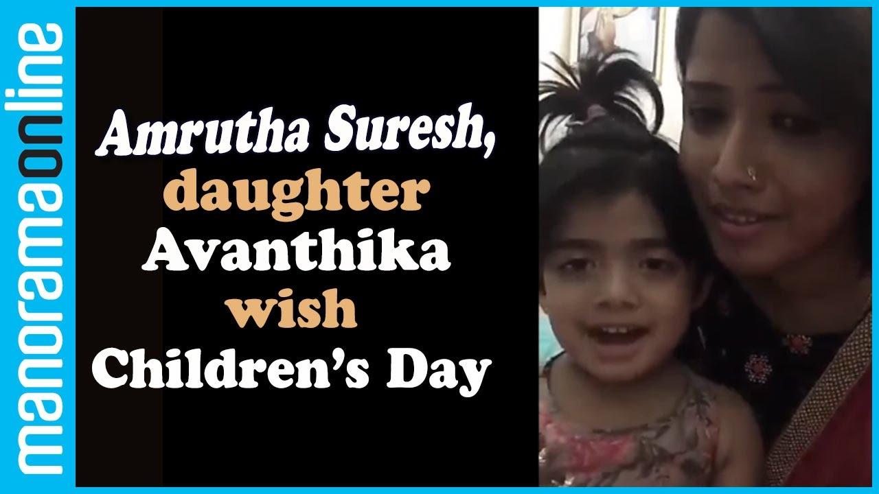 Singer Amritha Suresh, daughter Avanthika wish Children's