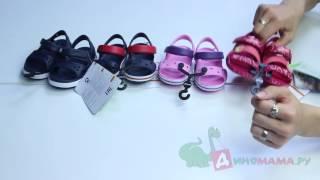 видео Детская обувь Crocs